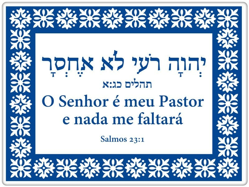 salmo 23 completo Para Imprimir Azul